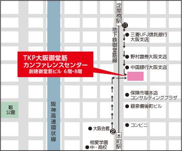 TKP大阪御堂筋カンファレンスセンター